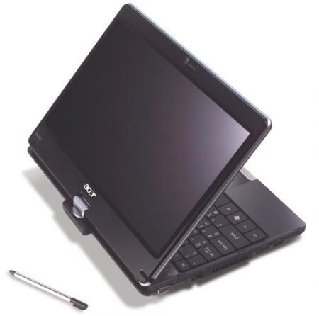 e-hardware hardware internet